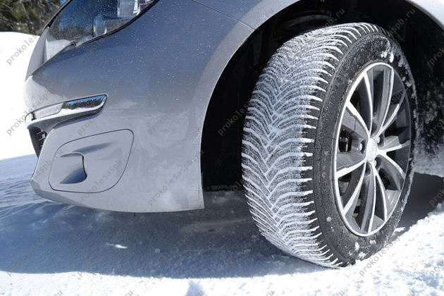 Шина Michelin CrossClimate + 205/60 R16 96V XL