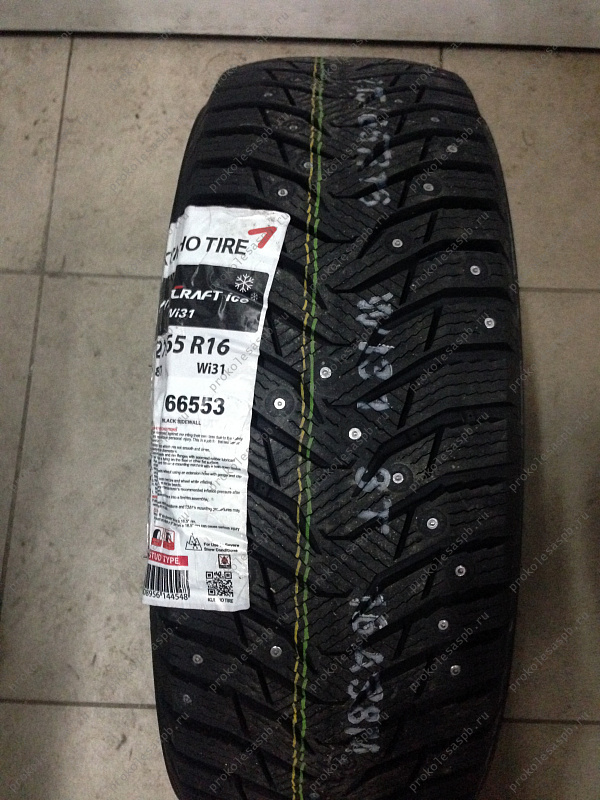 Kumho Wi31 WinterCraft ice 225/55 R16 99T XL