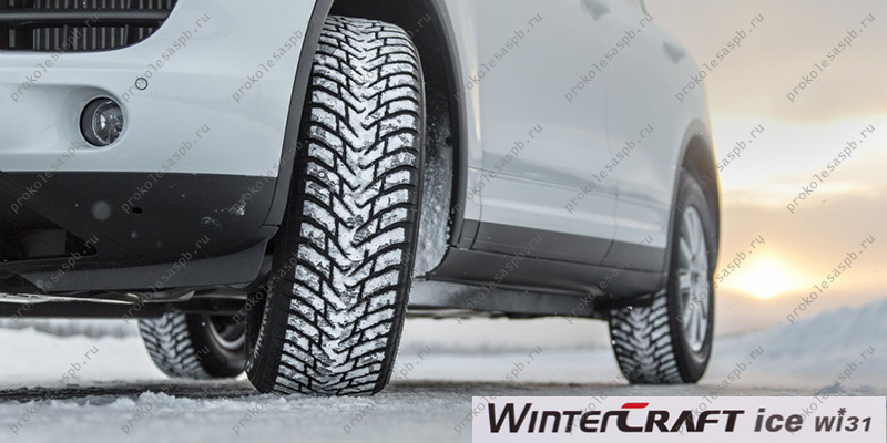 Kumho Wi31 WinterCraft ice 245/45 R18 100T